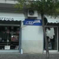 ottica11