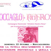 roccagloriosa