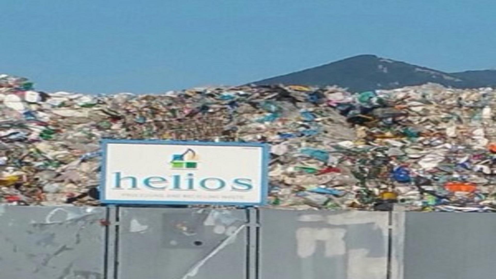 1-helios-1-300x336