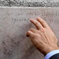 iscrizione pompei