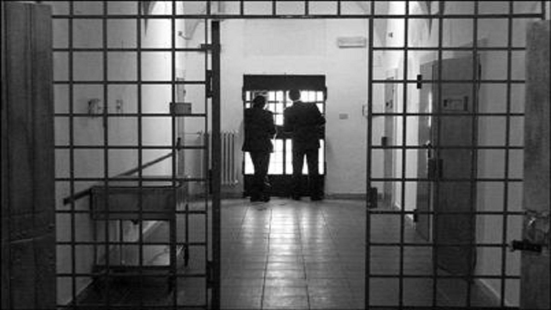 All'interno del carcere.