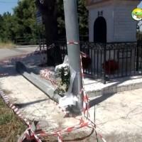 romina schettino morte
